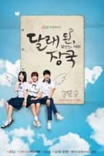 Nonton Streaming Download Drama Wild Chives and Soy Bean Soup: 12 Years Reunion (2014) Subtitle Indonesia
