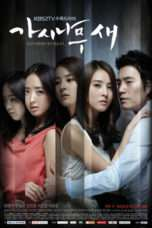 Nonton Streaming Download Drama The Thorn Birds (2011) Subtitle Indonesia
