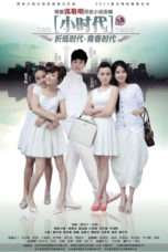 Nonton Streaming Download Drama Tiny Times 1 (2014) Subtitle Indonesia