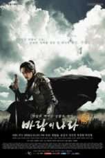 Nonton Streaming Download Drama The Kingdom of the Winds (2008) Subtitle Indonesia