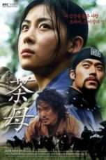 Nonton Streaming Download Drama Damo (2003) Subtitle Indonesia