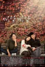 Nonton Streaming Download Drama Padam Padam… The Sound of His and Her Heartbeats (2011) Subtitle Indonesia