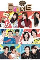 Nonton Streaming Download Drama Roommate S01 (2014) Subtitle Indonesia