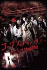 Nonton Streaming Download Drama Corpse Party: Book Of Shadows (2016) Subtitle Indonesia