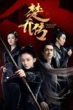 Nonton Streaming Download Drama Princess Agents (2017) Subtitle Indonesia