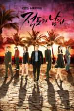 Nonton Streaming Download Drama Man from the Equator (2012) Subtitle Indonesia