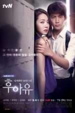 Nonton Streaming Download Drama Who Are You? (2013) Subtitle Indonesia