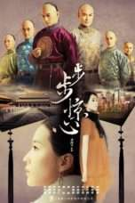Nonton Streaming Download Drama Nonton Scarlet Heart (2011) Sub Indo Subtitle Indonesia