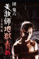 Nonton Streaming Download Drama Beautiful Teacher in Torture Hell (1985) Subtitle Indonesia