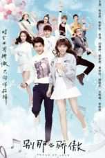 Nonton Streaming Download Drama Proud of Love S01 (2016) Subtitle Indonesia