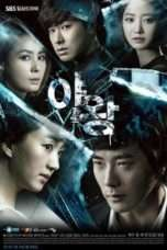 Nonton Streaming Download Drama Queen of Ambition (2013) Subtitle Indonesia