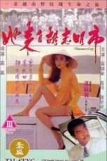 Nonton Streaming Download Drama Vietnamese Lady (1992) Subtitle Indonesia