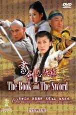 Nonton Streaming Download Drama The Book and the Sword (2009) Subtitle Indonesia