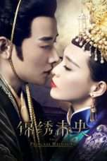 Nonton Streaming Download Drama The Princess Weiyoung (2016) Subtitle Indonesia