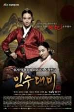 Nonton Streaming Download Drama Queen Insoo (2011) Subtitle Indonesia
