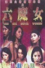 Nonton Streaming Download Drama The Six Devil Women (1996) Subtitle Indonesia