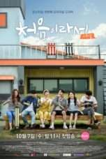 Nonton Streaming Download Drama Because It's The First Time (2015) Subtitle Indonesia
