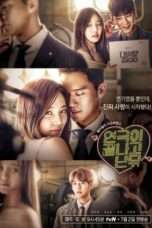 Nonton Streaming Download Drama After The Show End (2016) Subtitle Indonesia