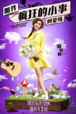 Nonton Streaming Download Drama I Love That Crazy Little Thing (2016) Subtitle Indonesia
