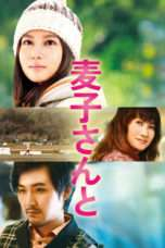 Nonton Streaming Download Drama My Little Sweet Pea (2013) Subtitle Indonesia