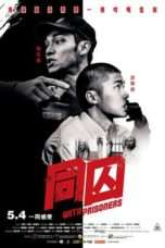 Nonton Streaming Download Drama With Prisoners (2017) Subtitle Indonesia