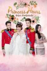 Nonton Streaming Download Drama Princess Hours (2017) Subtitle Indonesia