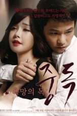 Nonton Streaming Download Drama Poison of Desire (2014) Subtitle Indonesia