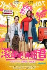Nonton Streaming Download Drama Go Away Mr. Tumor (2015) Subtitle Indonesia