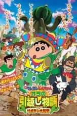 Nonton Streaming Download Drama Crayon Shin-chan: My Moving Story! Cactus Large Attack! (2015) Subtitle Indonesia