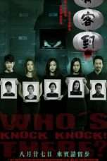 Nonton Streaming Download Drama Knock Knock Who's There (2015) Subtitle Indonesia
