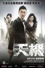 Nonton Streaming Download Drama Switch (2013) jf Subtitle Indonesia