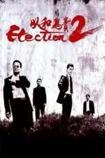 Nonton Streaming Download Drama Election 2 (2006) jf Subtitle Indonesia
