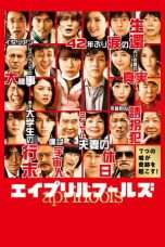 Nonton Streaming Download Drama April Fools (2015) Subtitle Indonesia