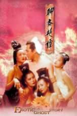 Nonton Streaming Download Drama Erotic Ghost Story (1987) jf Subtitle Indonesia