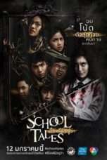 Nonton Streaming Download Drama School Tales (2017) Subtitle Indonesia
