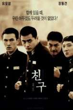 Nonton Streaming Download Drama Friend (2001) jf Subtitle Indonesia