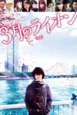 Nonton Streaming Download Drama March Comes in Like a Lion (2017) hwe Subtitle Indonesia