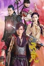 Nonton Streaming Download Drama Chinese Paladin 5 (2016) Subtitle Indonesia