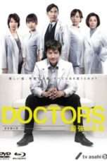 Nonton Streaming Download Drama DOCTORS 2: The Ultimate Surgeon S02 (2013) Subtitle Indonesia