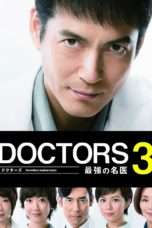 Nonton Streaming Download Drama DOCTORS 3: The Ultimate Surgeon S03 (2015) Subtitle Indonesia