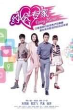 Nonton Streaming Download Drama Dating Hunter (2014) Subtitle Indonesia