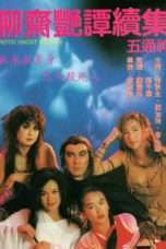 Nonton Streaming Download Drama Erotic Ghost Story II (1991) jf Subtitle Indonesia