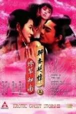 Nonton Streaming Download Drama Erotic Ghost Story III (1992) jf Subtitle Indonesia