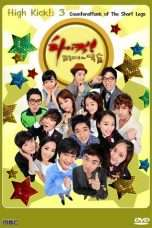 Nonton Streaming Download Drama High Kick S03: Revenge of the Short Legged (2011) Subtitle Indonesia