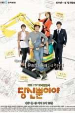 Nonton Streaming Download Drama My One And Only (2012) Subtitle Indonesia