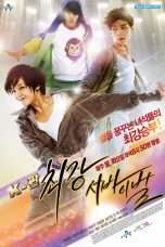 Nonton Streaming Download Drama The Strongest K-POP Survival (2012) Subtitle Indonesia
