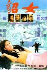 Nonton Streaming Download Drama Naked Comes the Huntress (1978) Subtitle Indonesia
