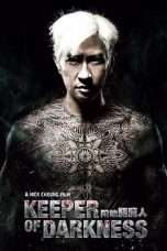 Nonton Streaming Download Drama Keeper of Darkness (2015) Subtitle Indonesia