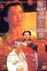 Nonton Streaming Download Drama Ancient Chinese Whorehouse (1994) Subtitle Indonesia