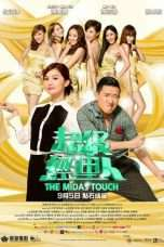 Nonton Streaming Download Drama The Midas Touch (2013) Subtitle Indonesia